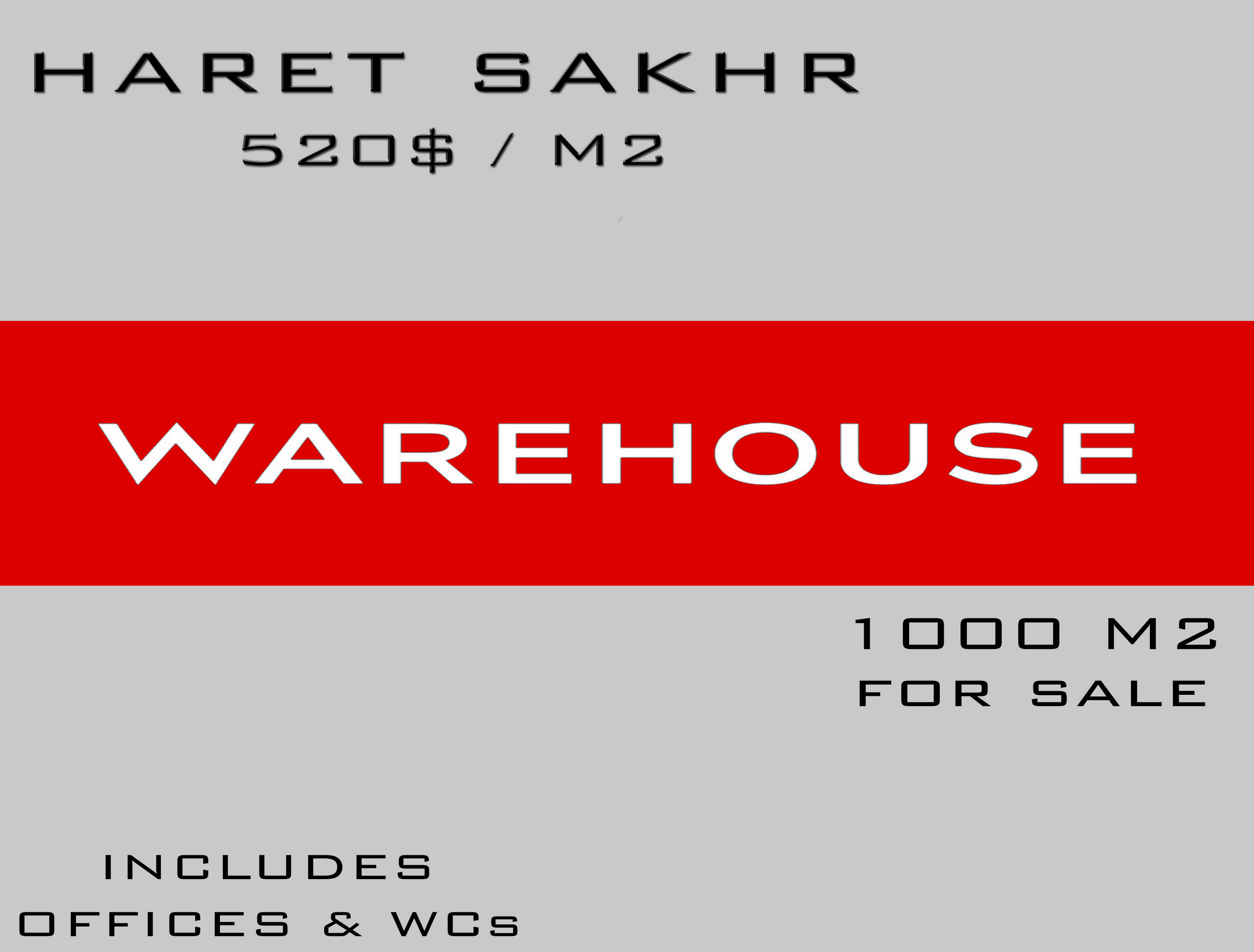 Warehouse, For Sale, Haret Sakhr, Keserwan, Lebanon