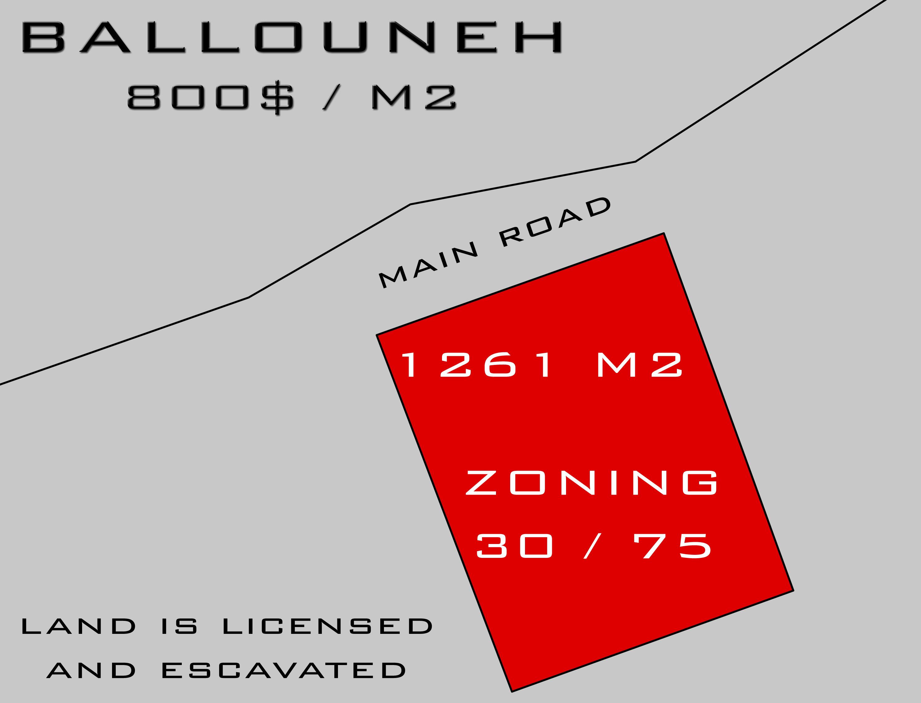 Land for sale in keserwan lebanon - Real estate in lebanon - Buy and sell properties in lebanon