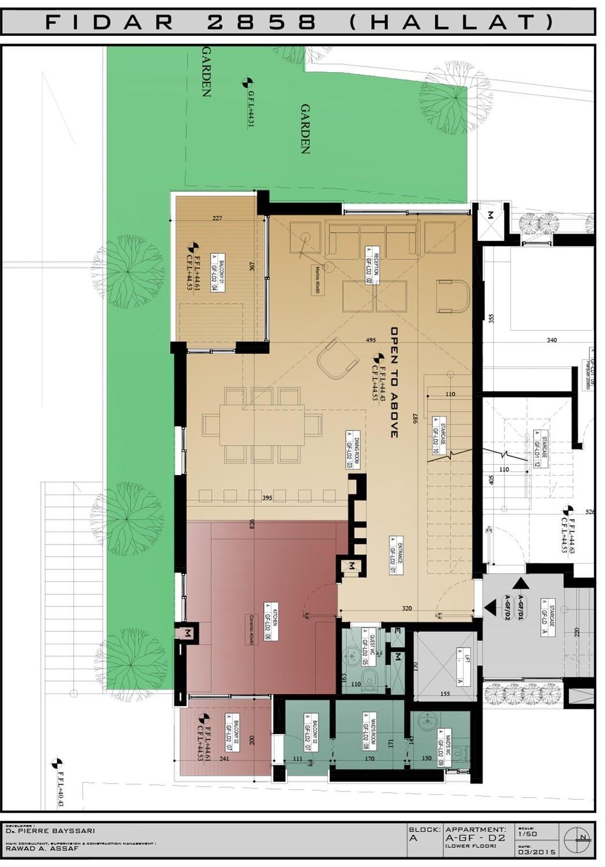 Duplex For Sale In Fidar Halat Jbeil
