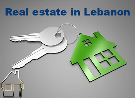 Land for sale in Ghazir highway