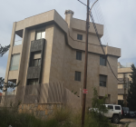 APARTMENT FOR SALE IN RABIEH, real estate lebanon,real estate agents lebanon, real estate rabieh, buildings rabieh, apartment rabieh, property rabieh, properties rabieh, rabieh property, real estate lebanon, real estate rabieh,properties metn, metn property, real estate matn, properties matn,duplex rabieh, luxury apartment metn, house in metn, commercial property metn, industrial property metn