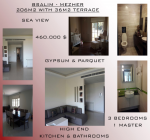 Apartment for sale, Bsalim, Metn, Lebanon