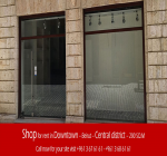 Shop for rent in Beirut Downtown, real estate in Beirut Downtown, Buy sell rent properties in Lebanon