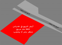 land-for-sale-in-Ghedrass-keserwan-real-estate-in-lebanon-ghedrass-ghedress-buy-sell-lands-in-keserwan-ghedrass-lebanon